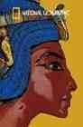 El reino de los faraones