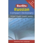 Berlitz Russian English compact dictionary