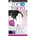 Tokyo Eyewitness Top 10 Travel Guide