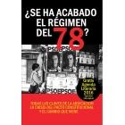 ¿Se ha acabado el régimen del 78?