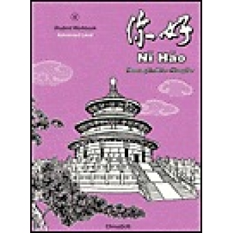 Ni hao 4 Chinese language course upper-intermediate level. Workbook (Simplified)