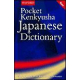 Pocket Kenkyusha Japanese Dictionary. Japanese-English/English-Japanese