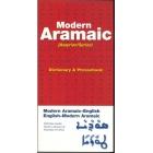 Modern Aramaic ( Assyrian/Syriac ) Dictionary and Phrasebook