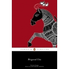 Bhagavad Gita (Ed. bilingüe) (Traducció Joan Mascaró)