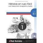 Historias en ruso fácil. Nivel B1. Libro 1. Con traducción al español y audio