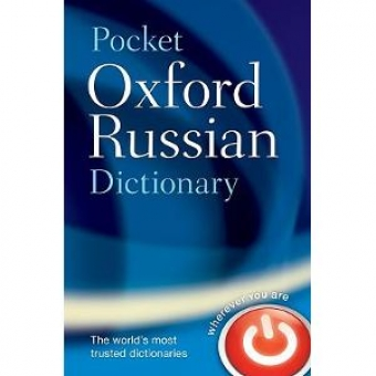 Pocket Oxford Russian dictionary