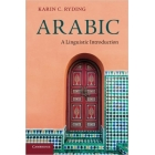 Arabic. A Linguistic Introduction