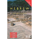 Colloquial Hebrew (Colloquial Series)