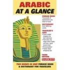 Arabic at a glance phrasebook and dictionary