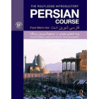 The Routledge Introductory Persian Course Farsi Shirin Ast