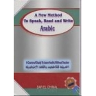 A New Method to speak, read and write Arabic with Audio CD