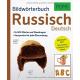 PONS Bildwörterbuch Russisch: Mit Premium-App: Wortschatz trainieren und hören