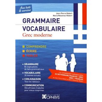 Grec moderne de A à Z (Grammaire - Vocabulaire) Avec tests & exercices