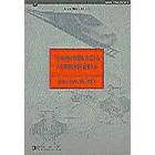 Terminologia ferroviària : material rodant