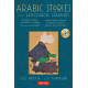 Arabic Stories for Language Learners : Traditional Middle Eastern Tales In Arabic and English (Audio CD Included)