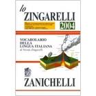 Lo Zingarelli 2004 con CD-ROM