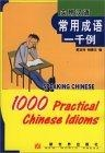 Speaking chinese 1000 practical chinese idioms.