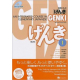 GENKI: An Integrated Course in Elementary Japanese I (Second Edition)