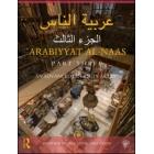 Arabiyyat - al-Naas (Part Three)
