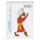 Hindi taalgid