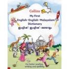 Collins My First English-English-Malayalam Dictionary