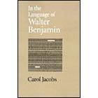 In the language of Walter Benjamin