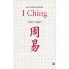 Los engranajes del I Ching: elementos para una lectura razonable del