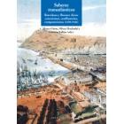 Saberes transatlánticos. Barcelona y Buenos Aires: conexiones, confluencias, comparaciones (1850-1940)