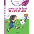 Sami et Julie, Le match de foot de Sami et Julie (J'apprend à lire avec Sami et Julie - CE1)