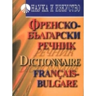 Frensko-Bulgarski Rechnik/Dictionnaire Français-Bulgare: 60.000 dumi