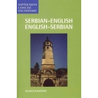 Serbian/English-English/Serbian Concise Dictionary