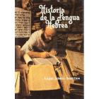 Historia de la lengua hebrea