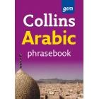 Collins Arabic Phrasebook (Collins GEM)