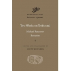 Two Works on Trebizond (Dumbarton Oaks Medieval Library)