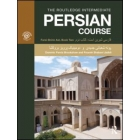 The Routledge Intermediate Persian Course Farsi Shirin Ast, Book Two