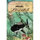 Tintin / El tesoro de Rackham el Rojo (en árabe)