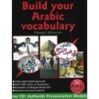 Build your Arabic Vocabulary ( Book, Flashcards and Audio CD )