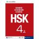 HSK Standard Course 4A (Shang)- Textbook (Libro   CD MP3) Serie de libro de texto basada en el HSK