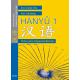 Hànyu 1. Chino para hispanohablantes (Libro de texto/Cuaderno de ejercicios)