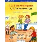1, 2, 3 im Kindergarten (Deutsch-Russisch)