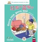 Mis lecturas en chino. Gorra roja, gorra azul