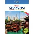 Shanghai (Pocket) Lonely Planet (inglés)