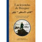 Las leyendas de Bécquer (Edición bilingüe castellano-árabe)