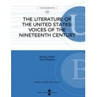 The Literature of the United States: Voices of the Nineteenth Century (Text Guia 229)