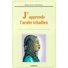 J'apprends l'arabe Tchadien