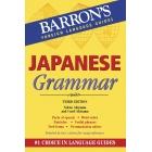 Japanese Grammar (Barron's Grammar) (Barrons Foreign Language Guide)
