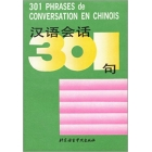 301 phrases de conversation en chinois