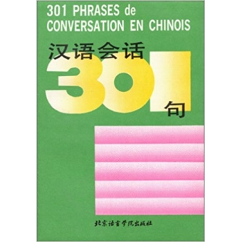 301 phrases de conversation en chinois