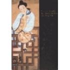 Estuche Flor de Ciruelo en Vasito de Oro. Jin Ping Mei (2 volúmenes)