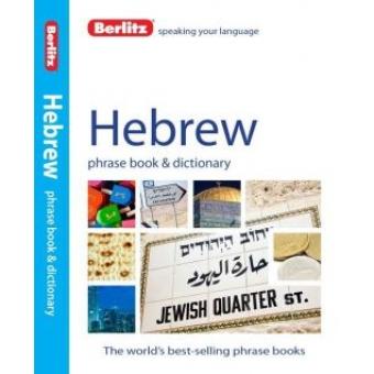 Berlitz Hebrew Phrase Book & Dictionary [Paperback]